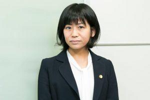 弁護士 高橋 直子
